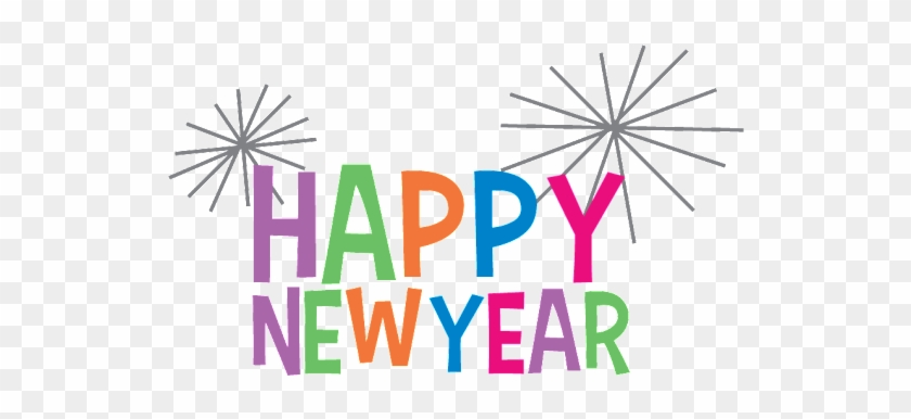 Happy New Year Png - Happy New Year 2018 Clipart #296933