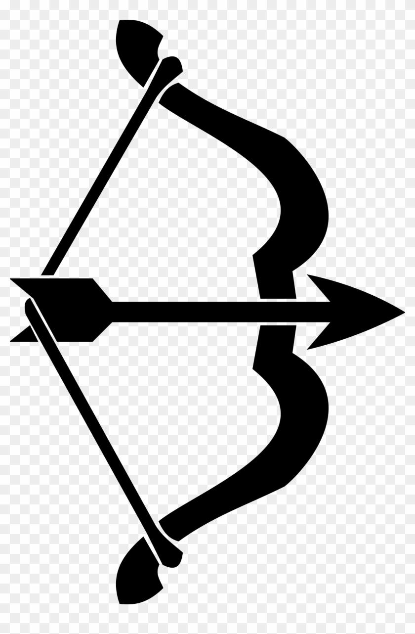 Bow And Arrow Clipart #53288