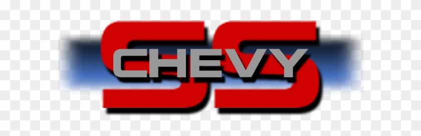 Chevy Ss Symbol German Chevy Ss Logo Gqkxqt Clipart - Logo