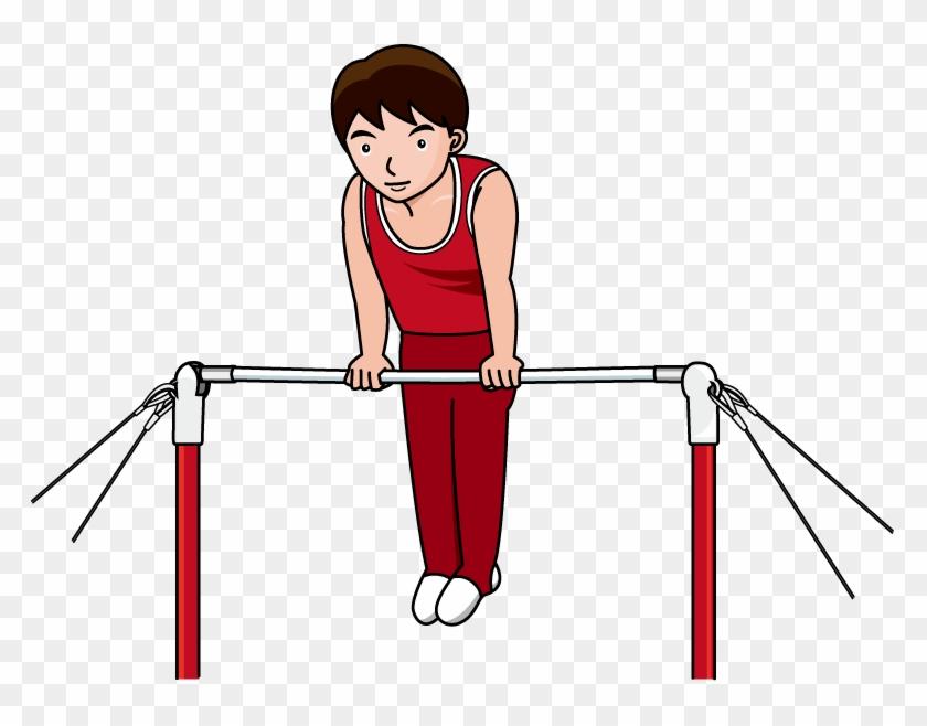 Afro Gymnastics / Gymnast Girl - Gymnastics High Bar Clipart #54508
