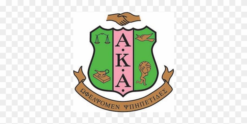 Aka Logo Alpha Kappa Alpha Shield Free Transparent Png Clipart