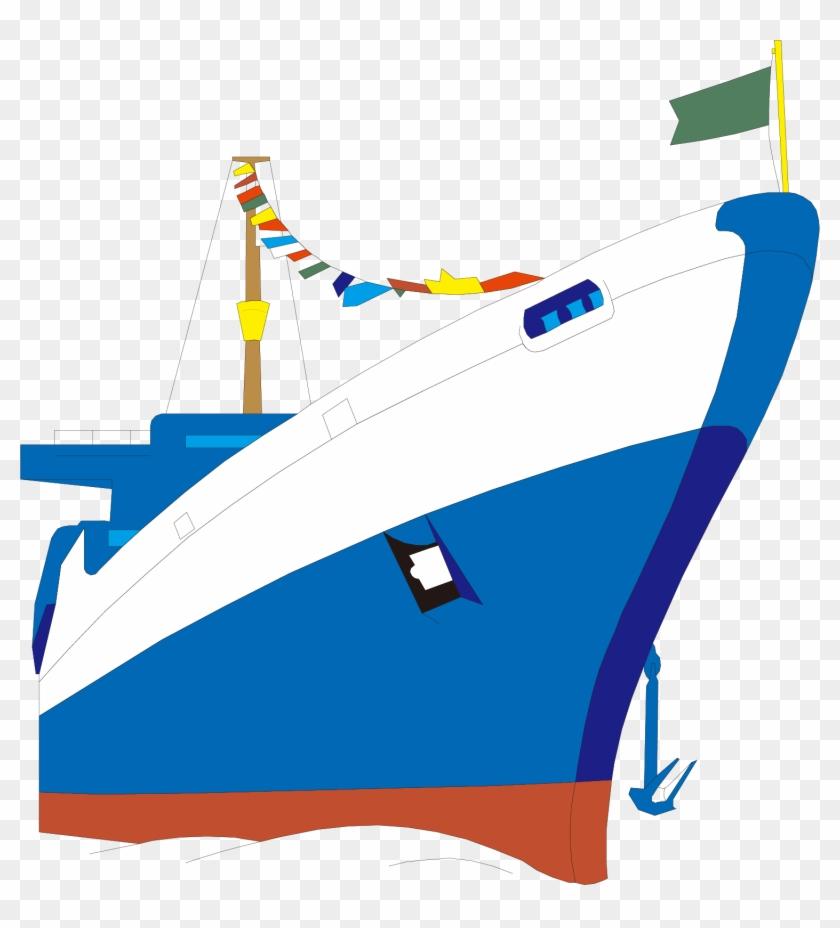 Animation Cruise Ship Boat - Animation Cruise Ship Boat #56447