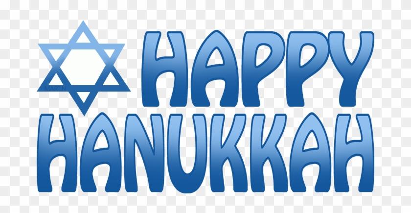 Hanukkah Clip Art By Phillip Martin, Happy Hanukkah - Happy Hanukkah Clip Art #58088