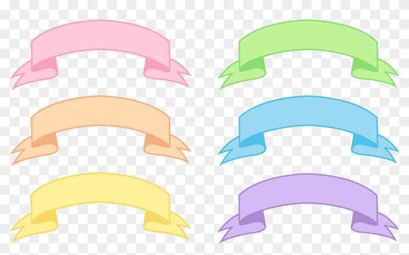 Pastel Ribbon Banner Clipart - Pastel Ribbon Banner Clipart #60914