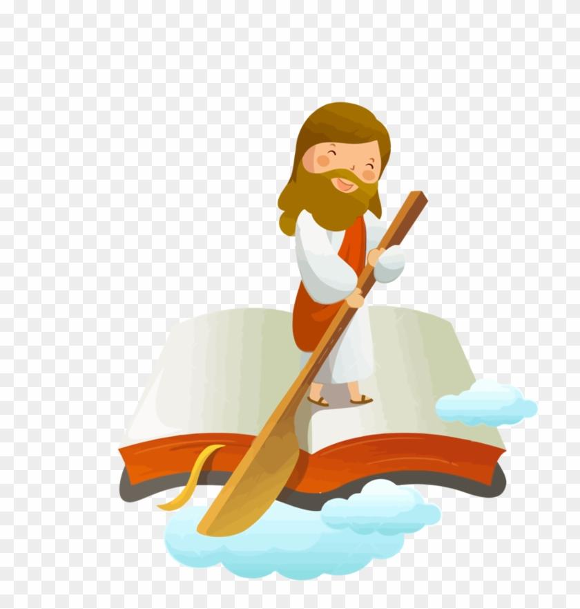 Jesus Vector36 By Minayoussefsaleb - Jesus Christ Rowing #324333