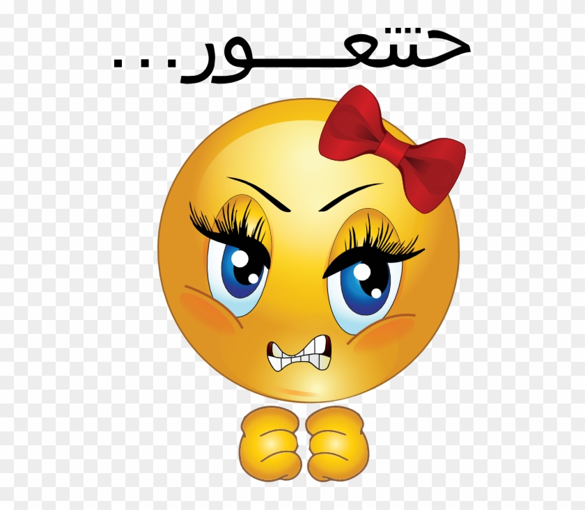 Angry Face Girl Emoji Free Transparent Png Clipart Images Download