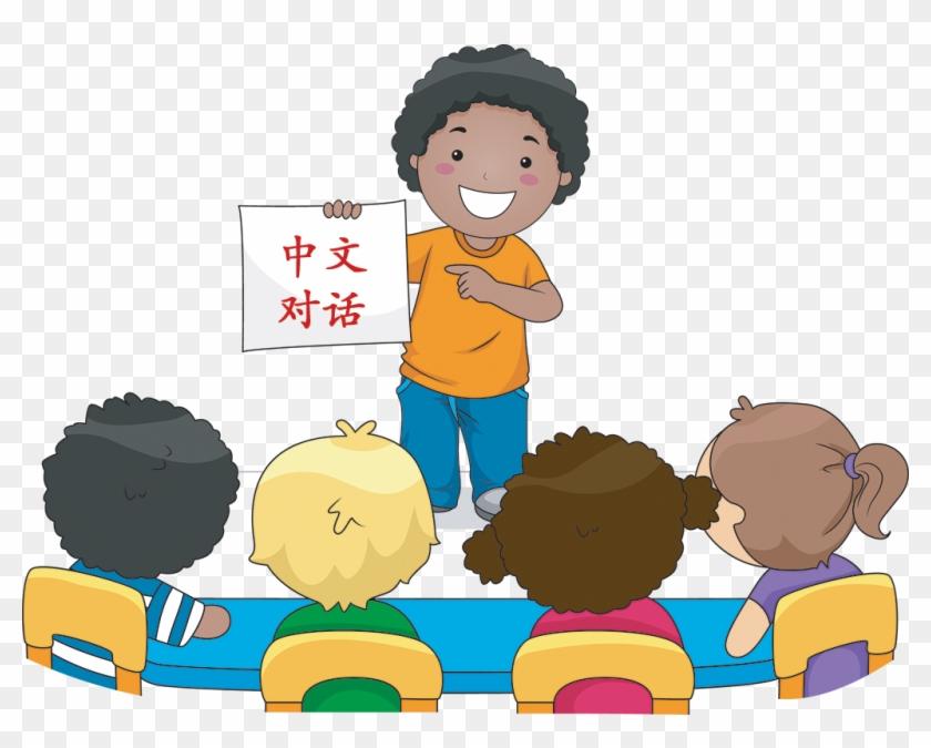 Beginner Conversational Chinese Class - Kid Presentation #335685