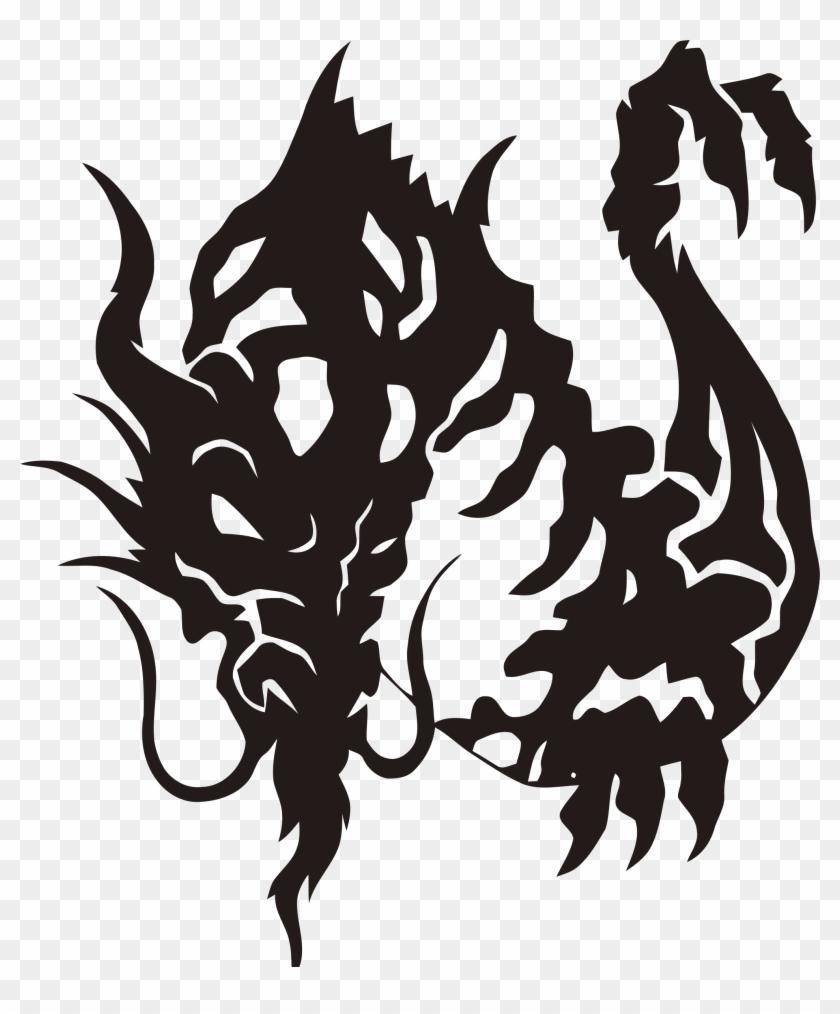Clipart Tribal Dragon - Mini Dragon Tattoo #338397