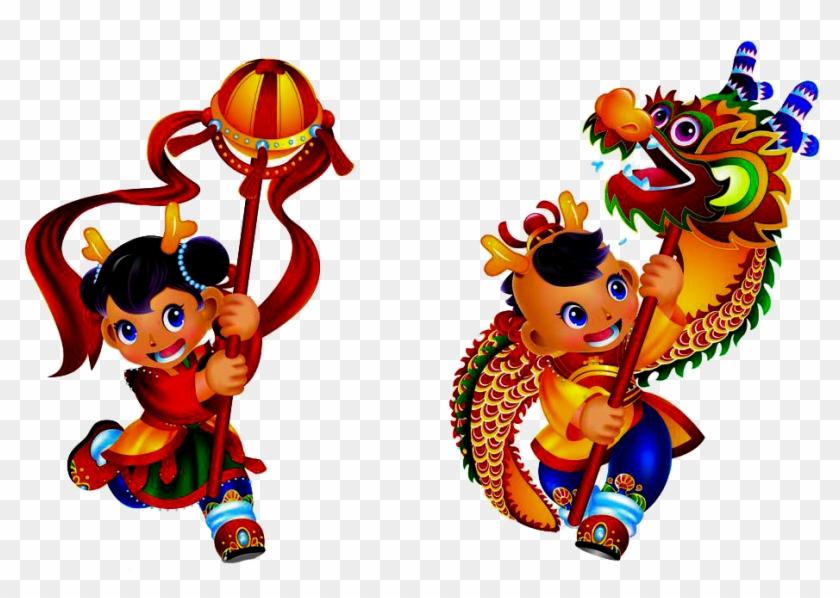 Dragon Dance Lion Dance Chinese New Year - Cartoon Chinese New Year Lion Dance #341153