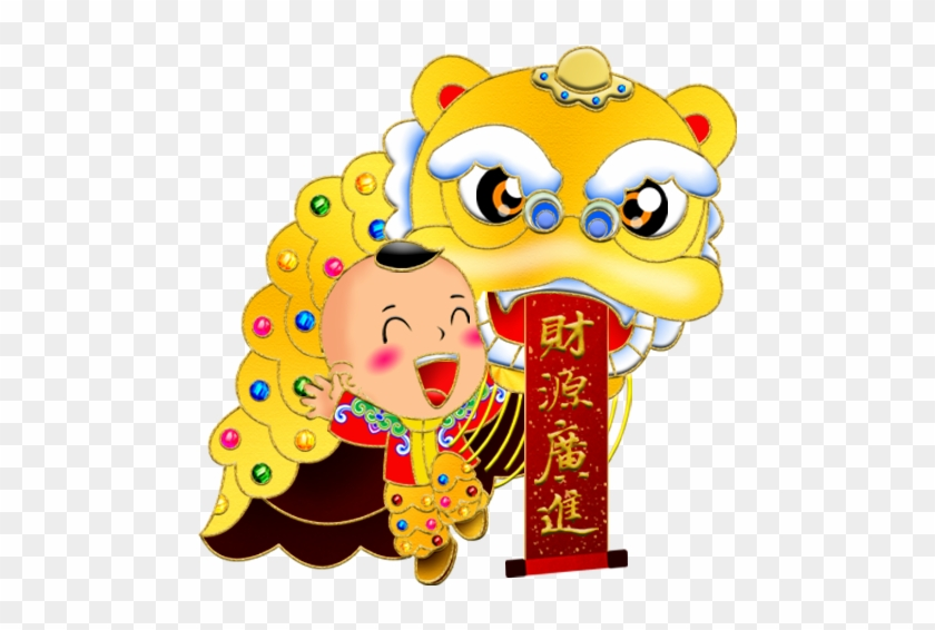 Lion Dance Chinese New Year Dragon Dance Lunar New - Lion Dance Chinese New Year Dragon Dance Lunar New #341196