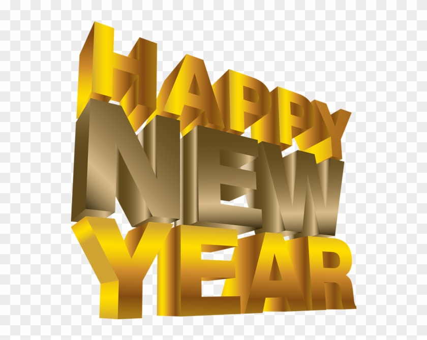 Happy New Year Png Clip Art Image - Happy New Year Png #341231