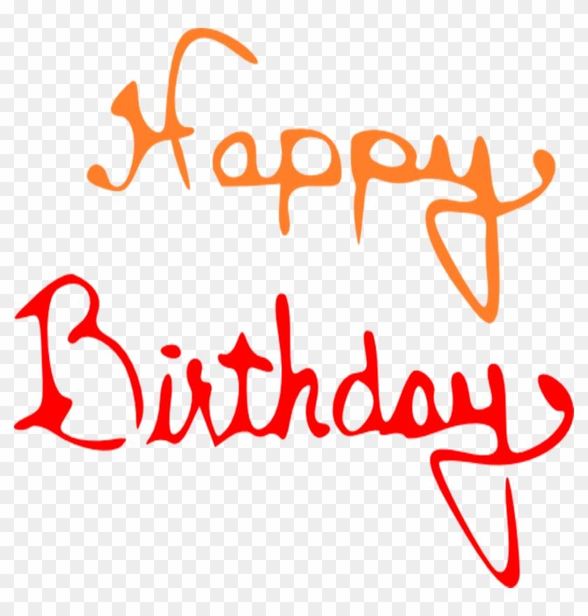 Best Of Free Happy Anniversary Clip Art Pictures Clipartix - Happy Birthday Clip Art #61081