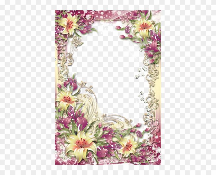Floral Clipart Frame - Flower Border Frames Png #352225