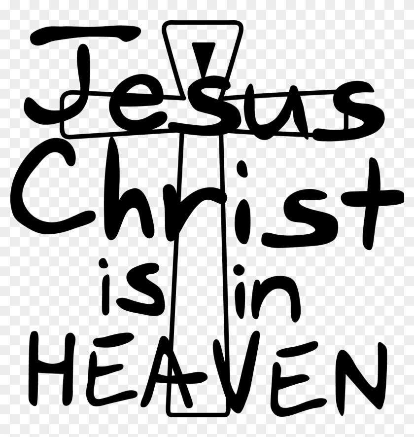 Alexander Anderson's Gloves - Jesus Christ Is In Heaven Hellsing #353619