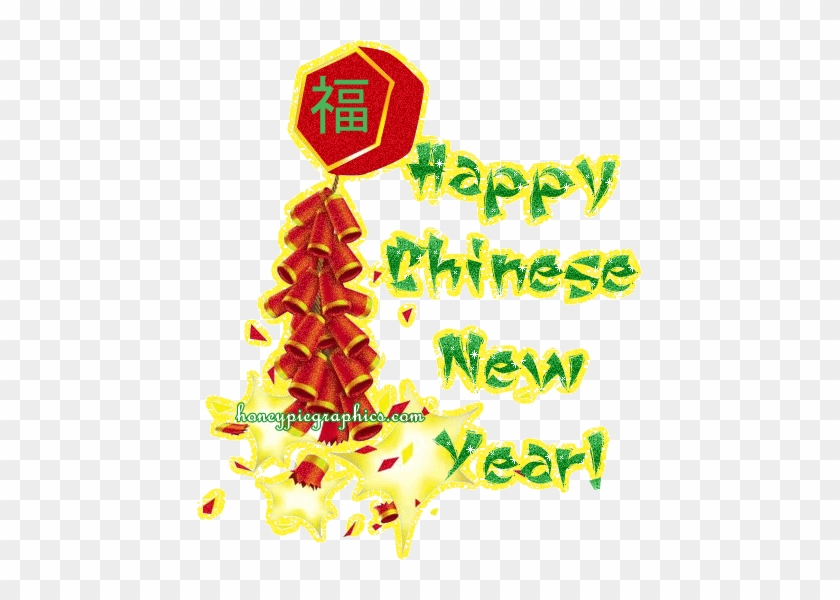 Chinese New Year Firecrackers Card - Chinese New Year Greeting Card #359322