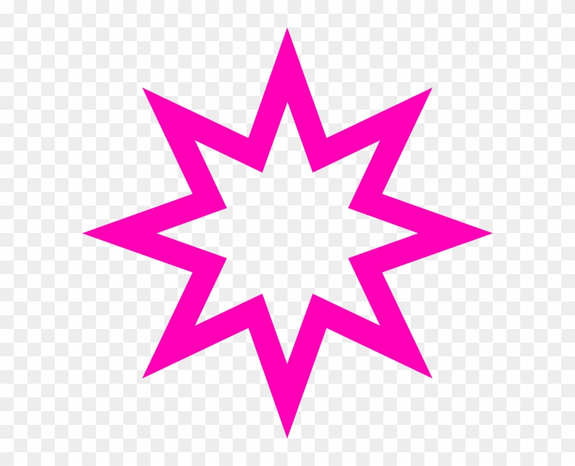Pink Star Clip Art At Clker Com Vector Clip Art Online - Star Outline #360250