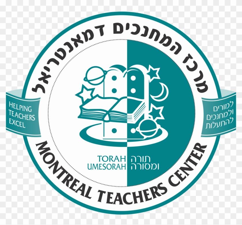 Montreal Teachers' Center - Torah Umesorah – National Society For Hebrew Day Schools #362904
