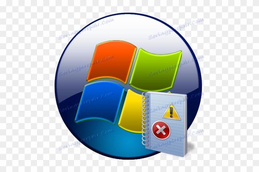 Отидете В Регистъра На Събитията В Windows - Microsoft Windows #363358