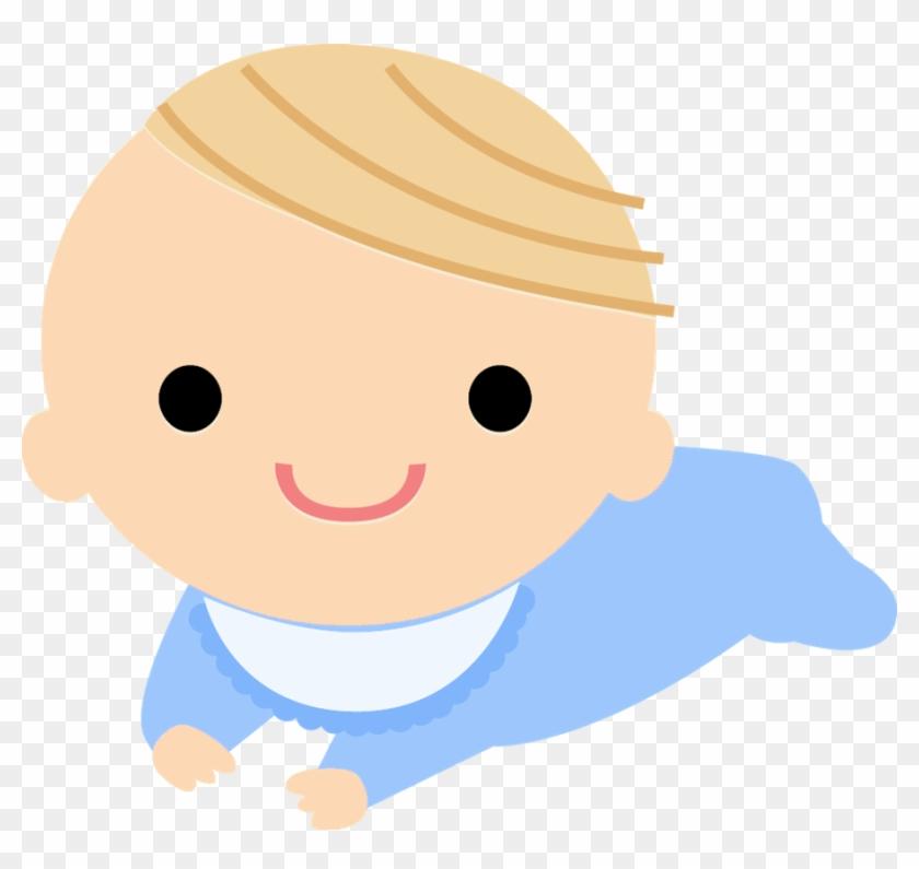 Bebê - Baby Clipart #366704