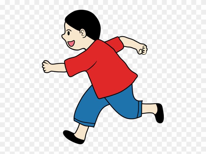 Delightful Ideas Clipart Of A Little Boy Running Free - Delightful Ideas Clipart Of A Little Boy Running Free #369238