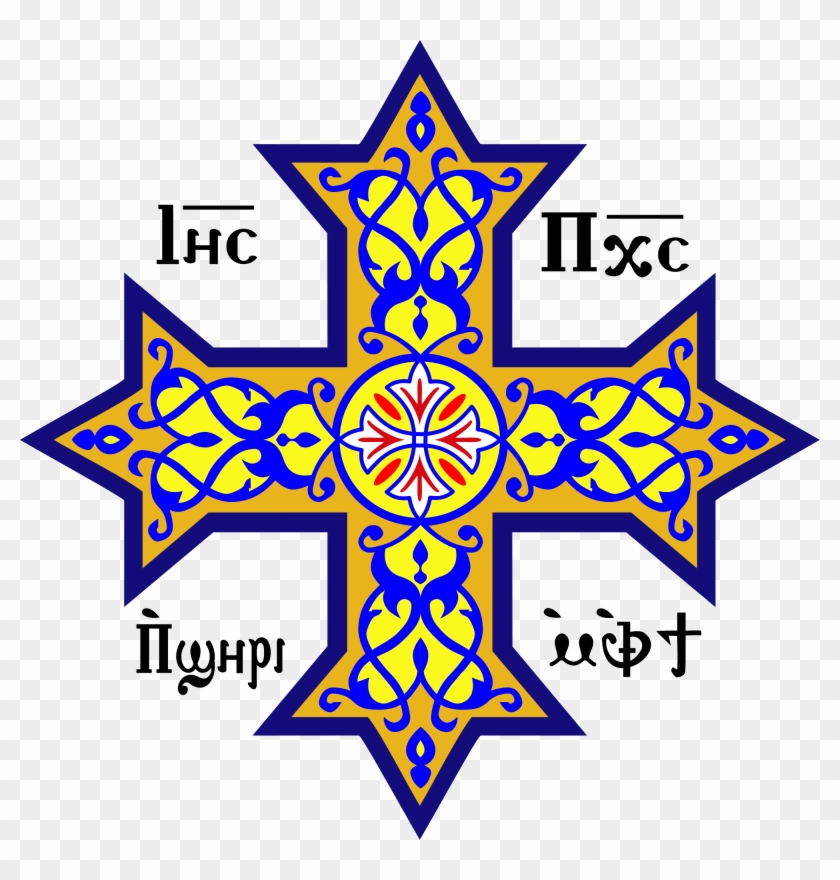 Dove Tattoo Meaning Coptic Cross Free Transparent Png Clipart