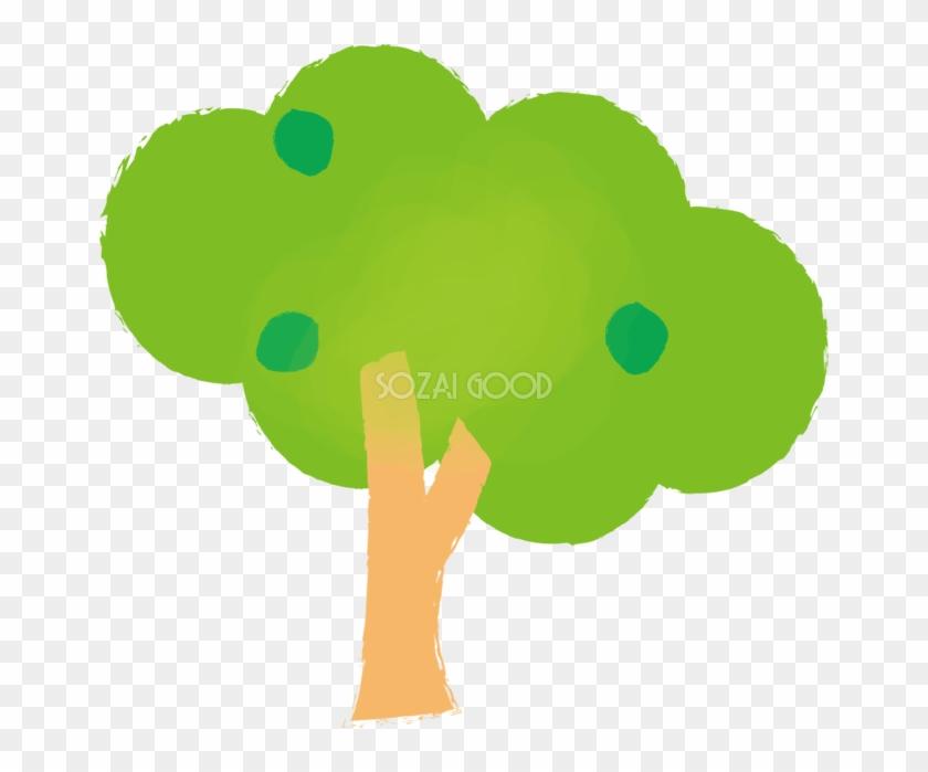 かわいい雲みたいな木の無料イラスト81500 Illustration Free