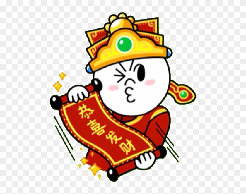 Line Sticker For Chinese New Year - Happy Chinese New Year Sticker #385878