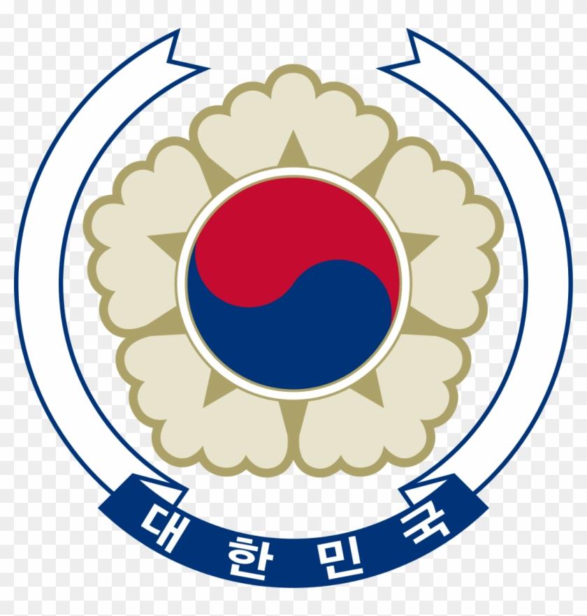 Coat Of Arms Of South Korea - Korean Coat Of Arms #62008