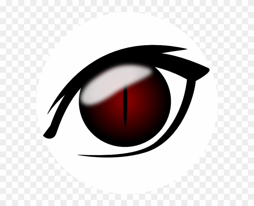 Anime Eye - Anime Eye No Background #63208