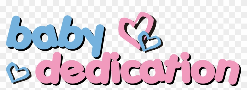 Baby Dedication Clipart - Baby Dedication Logo Png #63653