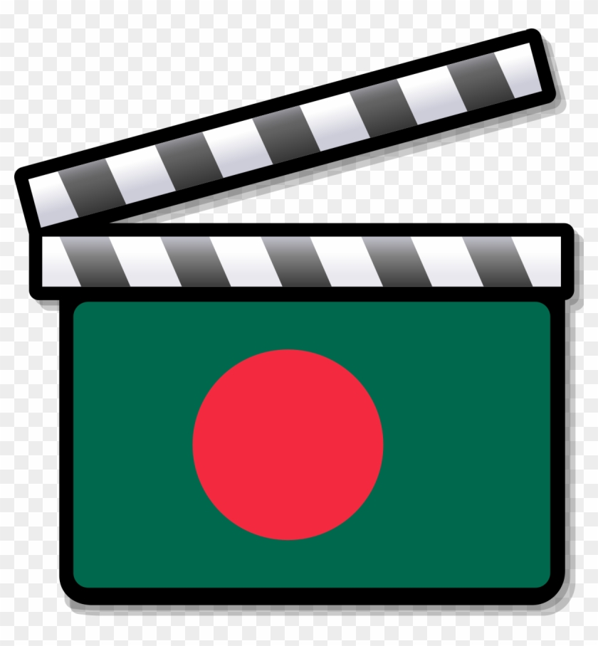 Cinema Of Bangladesh - Bangladesh Film Development Corporation Logo #64387