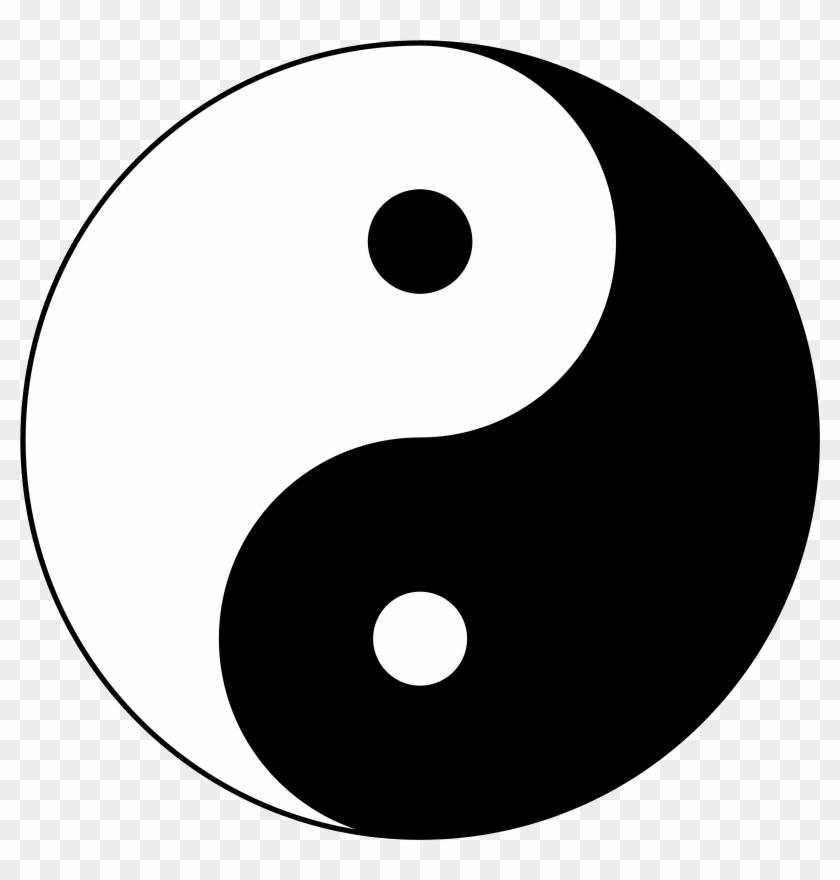 Astrologie, Ehe, Glück, Mond, Beziehungen, Artikel, - Yin And Yang Png #65139