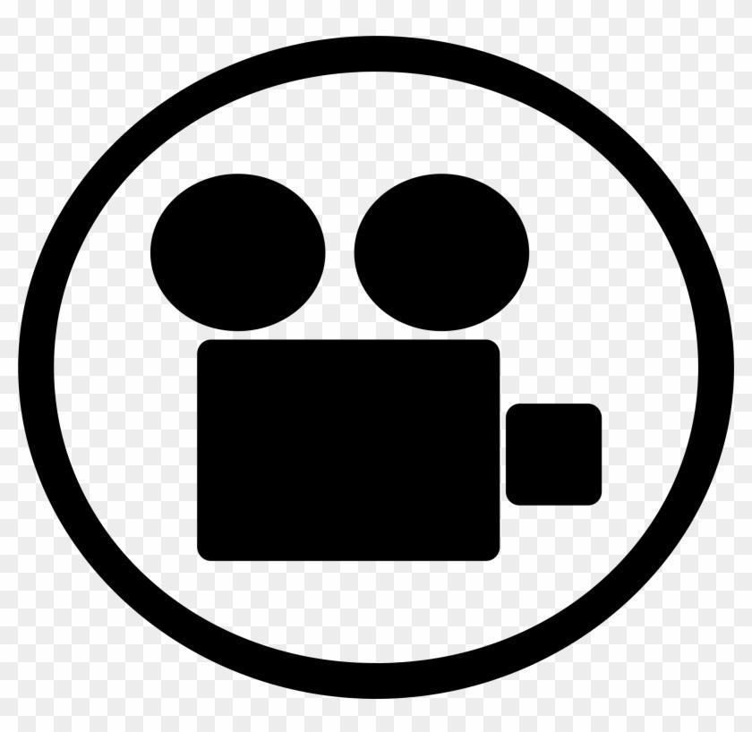 Clipart Video Icon Image - Video Clipart Icon #67400