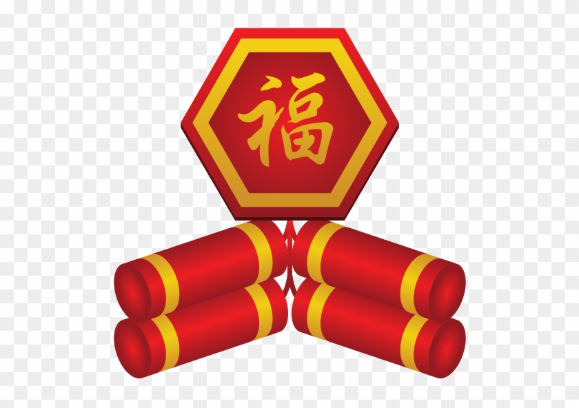 Firecracker Icon Png - Chinese New Year Emoji #386126
