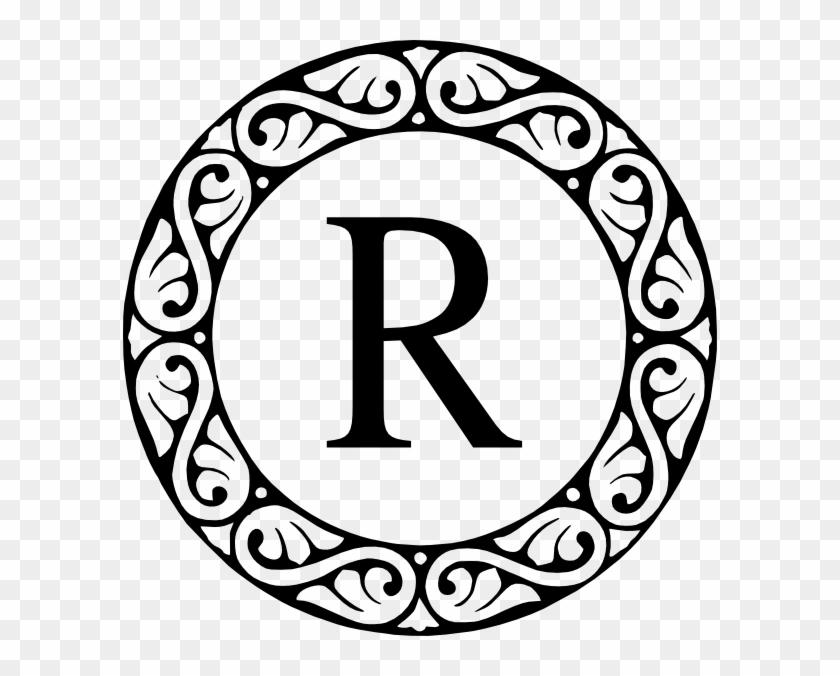 Letter W Monogram Clip Art Fancy Letter T Free Transparent Png