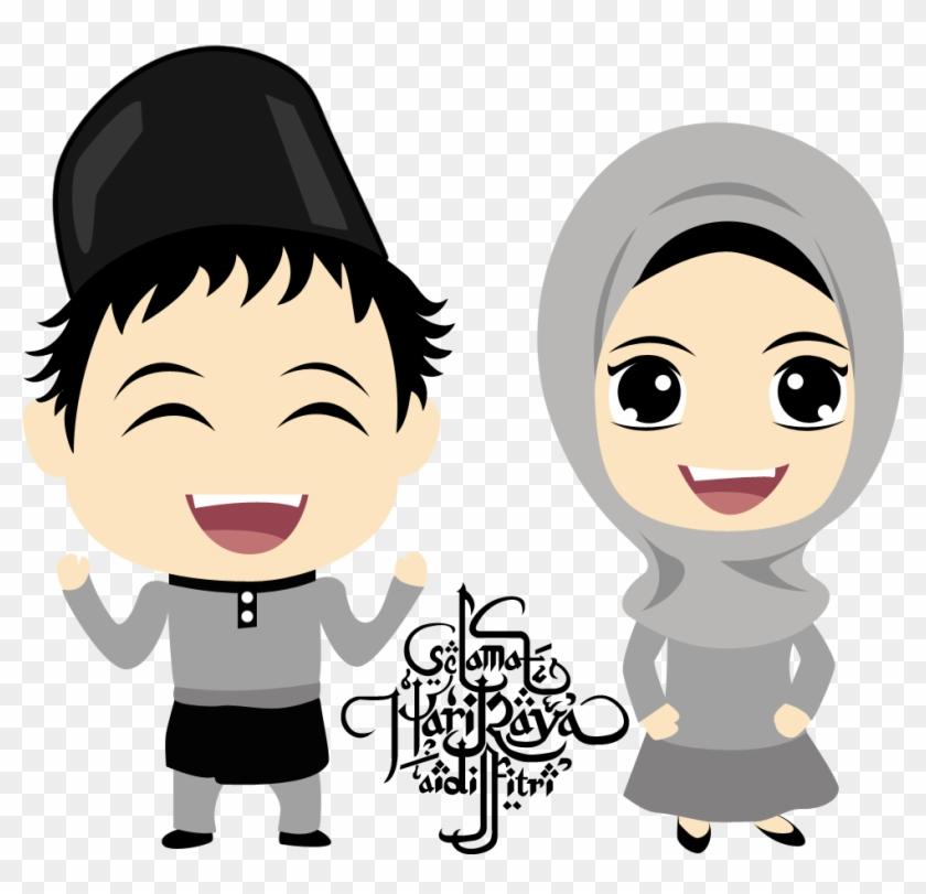 Muslim Selamat Hari Raya Aidilfitri Free Transparent Png Clipart Images Download