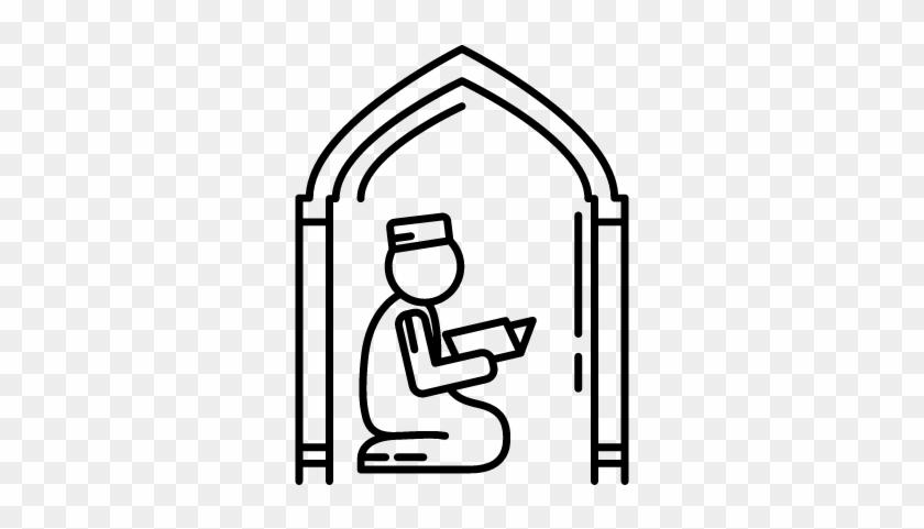 Islamic Pray Vector - Islam Prayer Png #389969