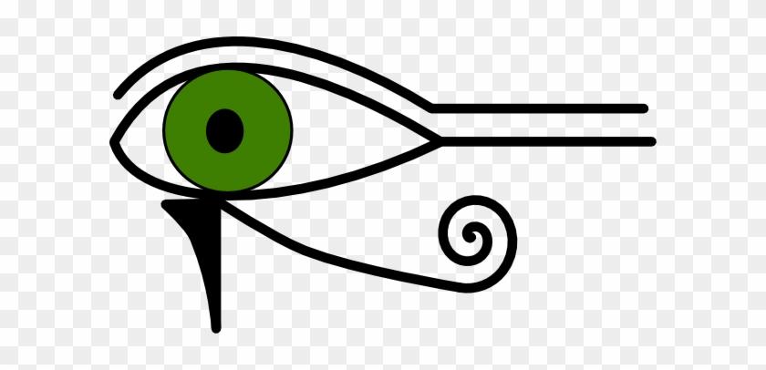 Eye Of Horus #390982