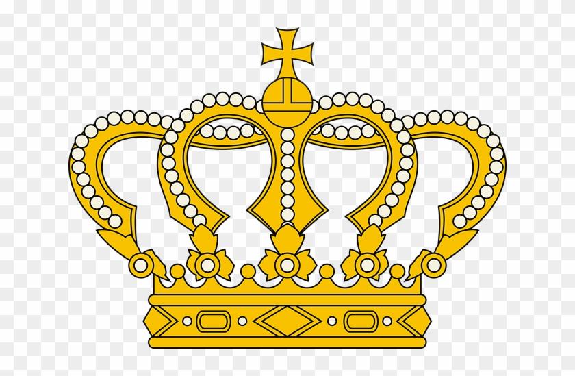 Georgia Coat Of Arms #404982