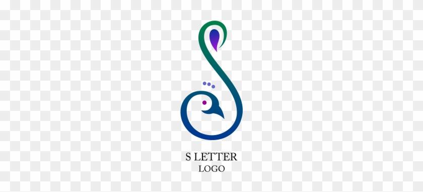 S Logo Design Free Logos Download Free Logo Design - S Letter Design Png #405249