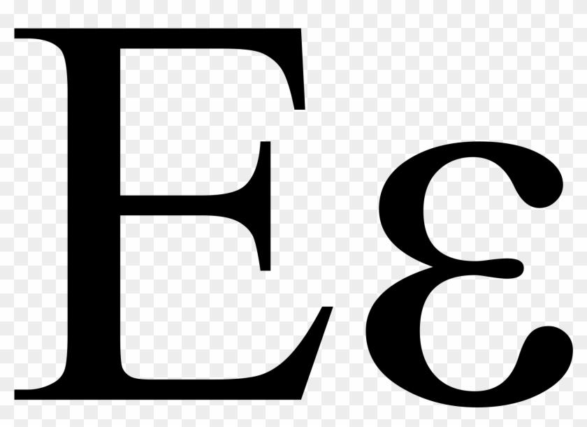 Epsilon Uc Lc - Epsilon Letter Greek Alphabet #405326