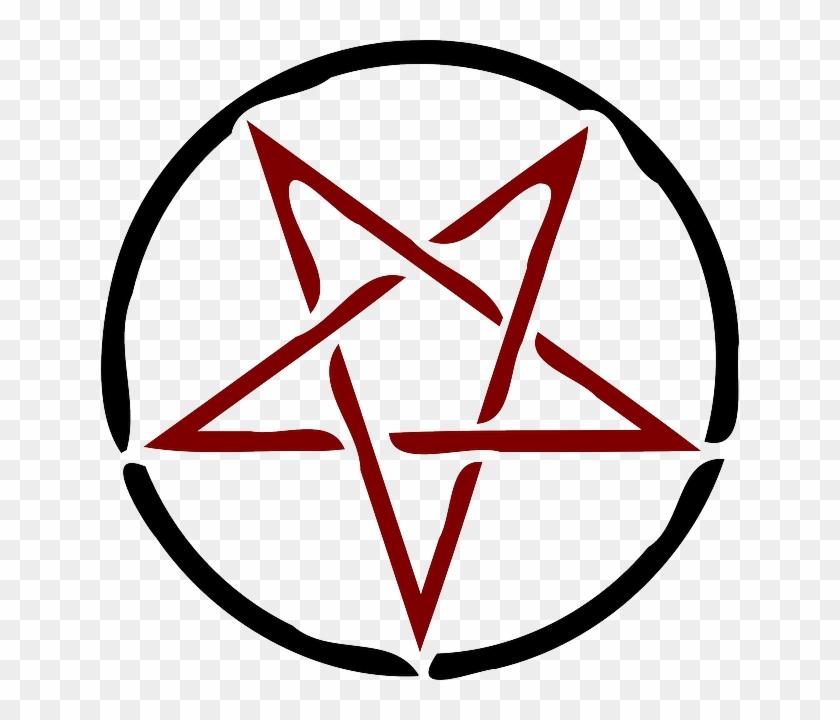 Pentagram, Star, Symbol, Religious, Adversary - Pentagram Clipart #405845