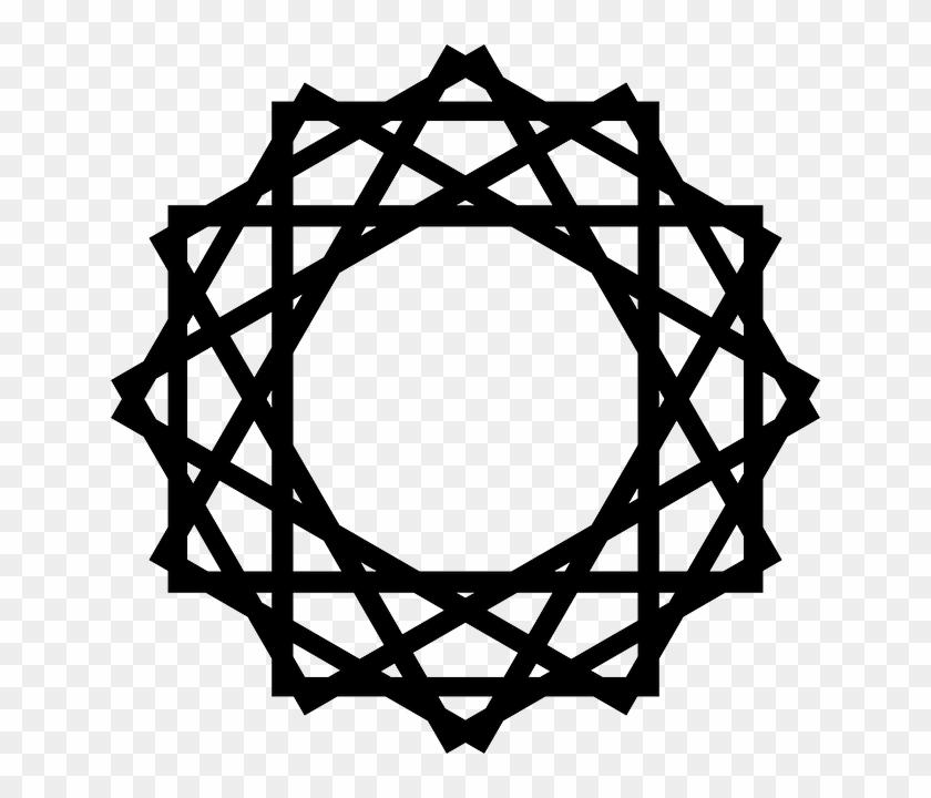 White Black, Simple, Star, Pattern, Figure, Design, - Islamic Design Vector Png #410208