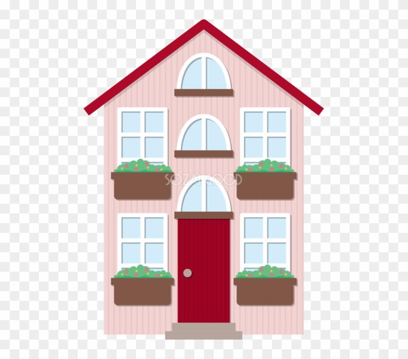 ピンクの可愛い家 無料イラスト Illustration Free Transparent Png Clipart Images Download