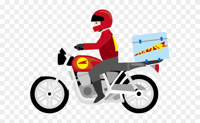 Motorcycle Delivery Clipart - Delivery Motorbike Clip Art ...