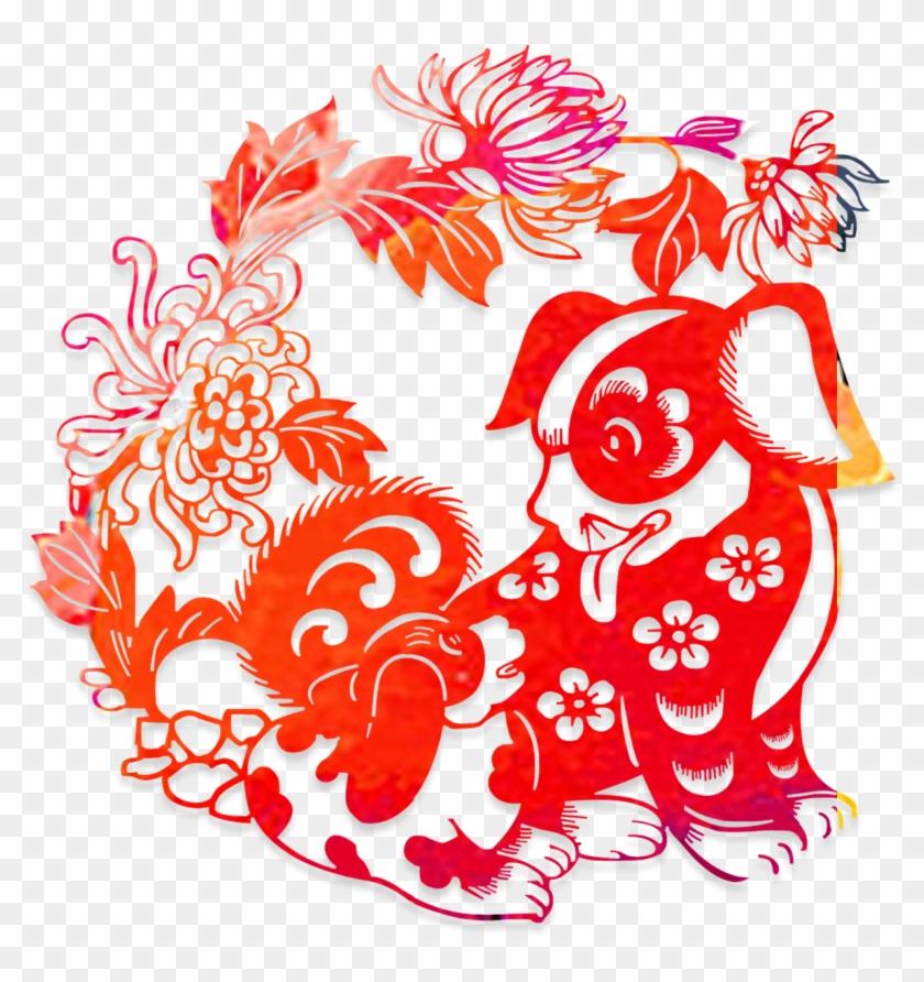 Chinese Zodiac Chinese New Year Dog Lichun Lunar New - Chinese Zodiac Chinese New Year Dog Lichun Lunar New #420165