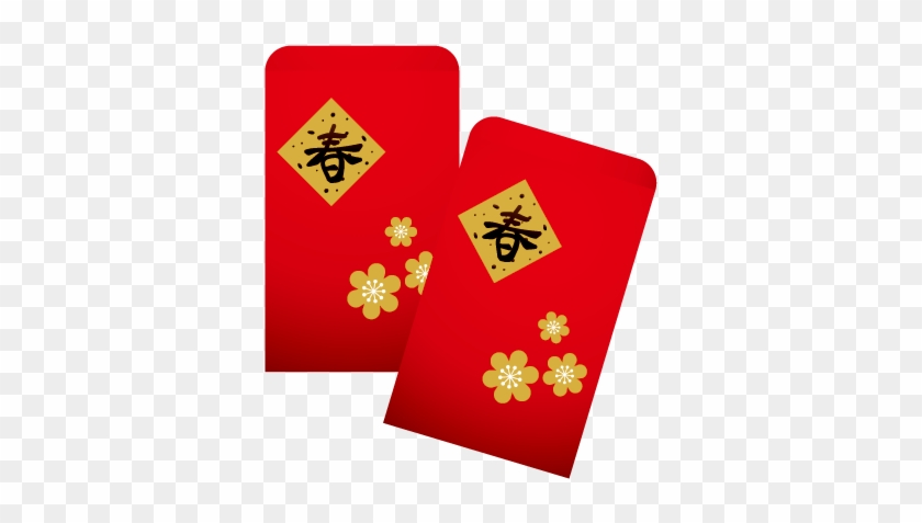 Transparent Chinese Red Envelopes Clipart - Chinese New Year Icon #420176