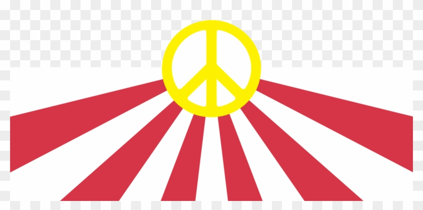 Scalable Vector Graphics Svg Sun Rise Peace Sign 2 - Peace Sign Sun #68724