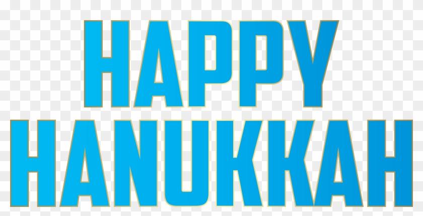 Happy Hanukkah Png Clip Art - Happy Hanukkah Clip Art #71150
