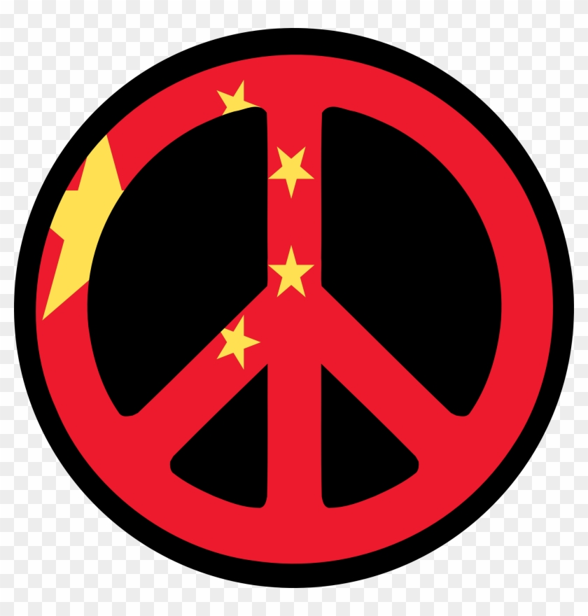 Chinese Peace Symbol Clipart Peace Symbol Free Transparent Png